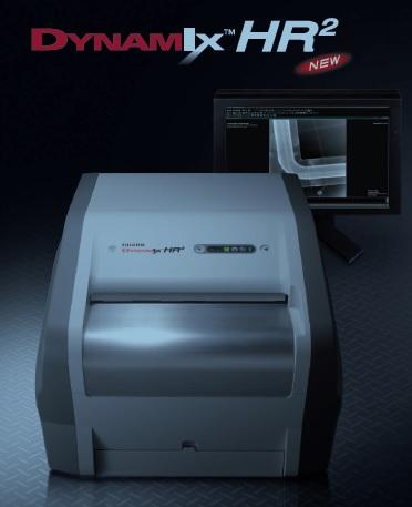 Új HR2 Digitális CR technika