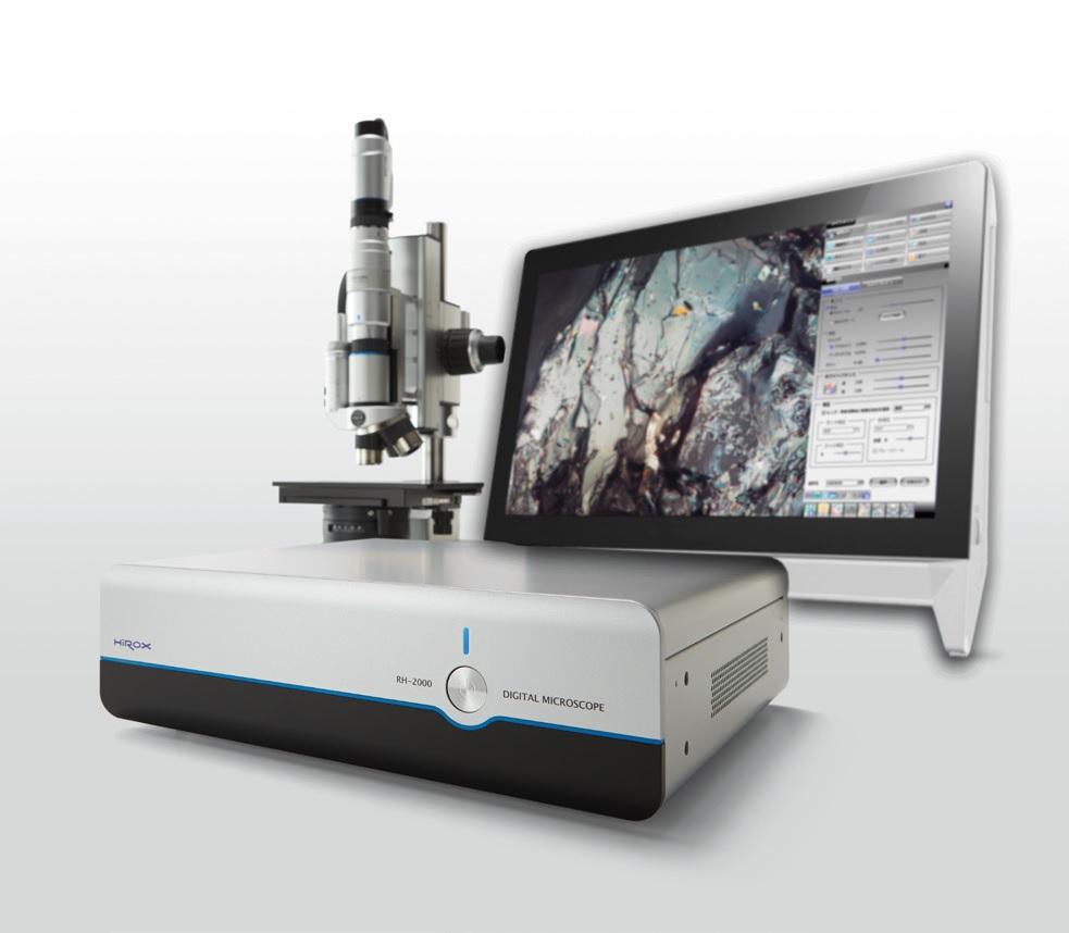 Beszámoló: Hirox 3D digitális mikroszkóp WorkShop