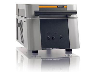 X-RAY XAN rétegvastagságmérő és anyaganalizátor család